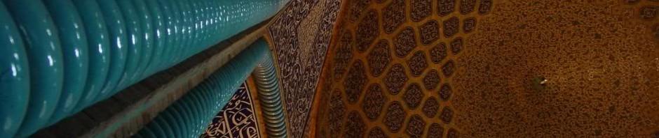 تحلیل تشابهات و تناقضات آرای اخلاقی فیلسوفان غرب و مسلمان  با مکتب اخلاقی اسلام